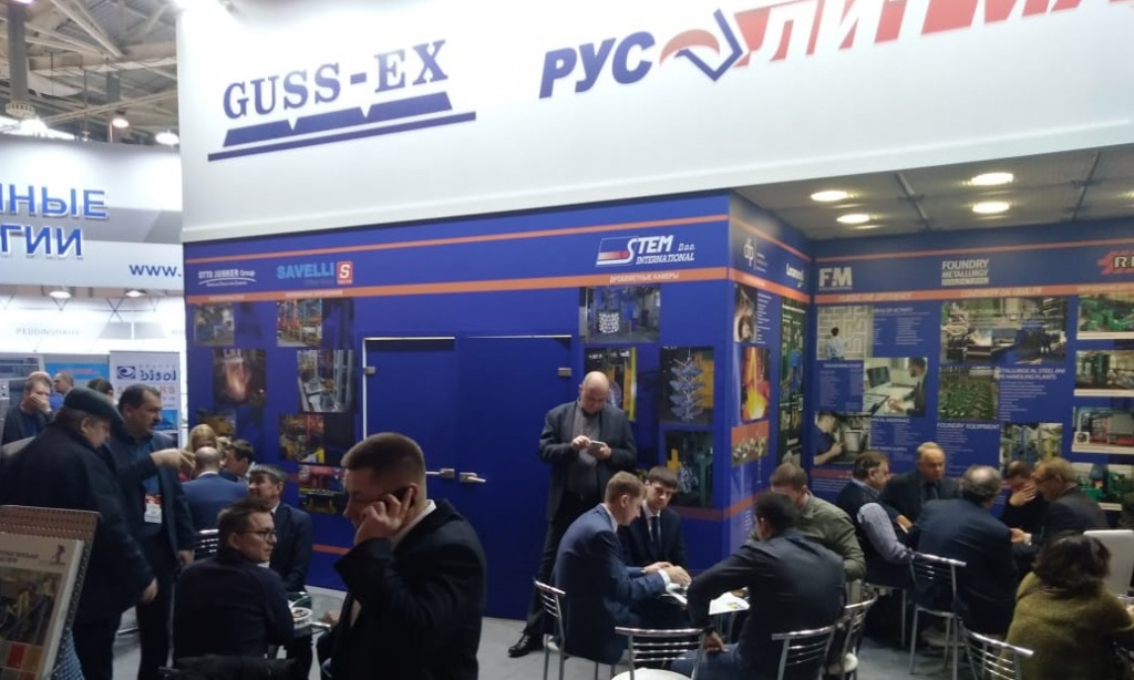 JSC RusLitMash at the Metal Expo 2018 exhibition