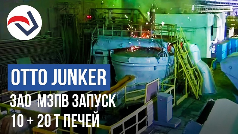 OTTO JUNKER JSC Magnitogorsk Plant of Rolling Rolls start 10 + 20 tons furnaces